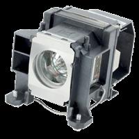 EPSON EMP-1725 Lampa sa modulom